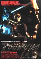 Hak hap - Chinese Movie Poster (xs thumbnail)