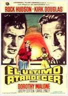 The Last Sunset - Spanish Movie Poster (xs thumbnail)