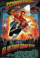 Last Action Hero - Spanish Movie Poster (xs thumbnail)