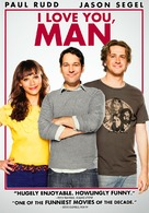 I Love You, Man - DVD movie cover (xs thumbnail)