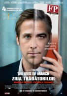 The Ides of March - Romanian Movie Poster (xs thumbnail)
