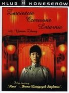 Da hong deng long gao gao gua - Polish Movie Cover (xs thumbnail)