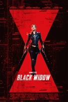 Black Widow - British Movie Poster (xs thumbnail)