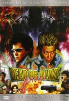 Dead or Alive: Final - German Movie Cover (xs thumbnail)
