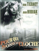 A Bell for Adano - French DVD movie cover (xs thumbnail)