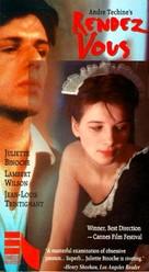 Rendez-vous - VHS movie cover (xs thumbnail)
