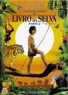 The Second Jungle Book: Mowgli & Baloo - Brazilian Movie Cover (xs thumbnail)