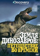 """When Dinosaurs Ruled"" - Russian DVD cover (xs thumbnail)"