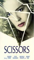 Scissors - Movie Poster (xs thumbnail)