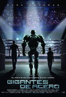 Real Steel - Mexican Movie Poster (xs thumbnail)