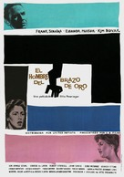 The Man with the Golden Arm - Spanish Movie Poster (xs thumbnail)