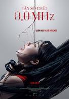 0.0 Mhz - Vietnamese Movie Poster (xs thumbnail)