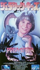 Prehysteria! - Japanese VHS cover (xs thumbnail)