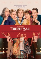Finding Your Feet - South Korean Movie Poster (xs thumbnail)