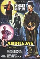 Limelight - Spanish Movie Poster (xs thumbnail)