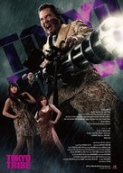 Tokyo Tribe - Japanese Movie Poster (xs thumbnail)