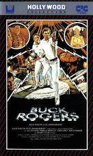 Buck Rogers in the 25th Century - German Movie Cover (xs thumbnail)