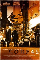 Code 46 - British Movie Poster (xs thumbnail)