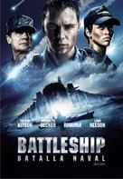 Battleship - Argentinian DVD cover (xs thumbnail)
