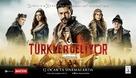 Türkler Geliyor: Adaletin Kilici - Turkish Movie Poster (xs thumbnail)