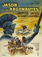 Jason and the Argonauts - French Movie Poster (xs thumbnail)