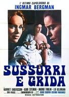 Viskningar och rop - Italian Movie Poster (xs thumbnail)