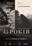 45 Years - Ukrainian Movie Poster (xs thumbnail)