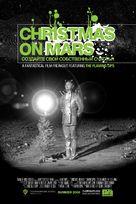 Christmas on Mars - Movie Poster (xs thumbnail)