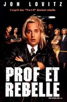 High School High - French Movie Poster (xs thumbnail)