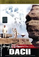 Dacii - Romanian DVD cover (xs thumbnail)