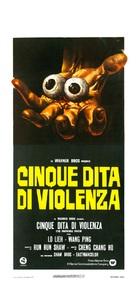 Tian xia di yi quan - Italian Movie Poster (xs thumbnail)