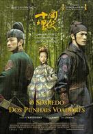 Shi mian mai fu - Portuguese Theatrical poster (xs thumbnail)