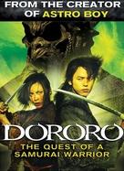 Dororo - Movie Cover (xs thumbnail)