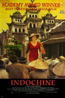 Indochine - Movie Poster (xs thumbnail)