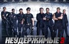 The Expendables 3 - Estonian Movie Poster (xs thumbnail)