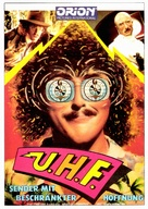 UHF - German Movie Poster (xs thumbnail)