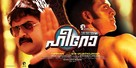 Hero - Indian Movie Poster (xs thumbnail)