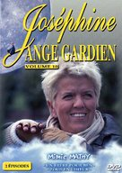 """Joséphine, ange gardien"" - French DVD cover (xs thumbnail)"