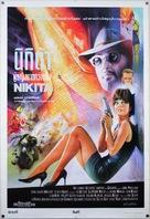 Nikita - Thai Movie Poster (xs thumbnail)