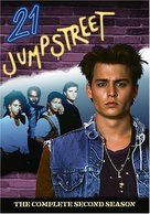 """21 Jump Street"" - DVD movie cover (xs thumbnail)"
