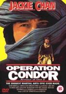 Fei ying gai wak - British DVD movie cover (xs thumbnail)