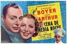 History Is Made at Night - Spanish Movie Poster (xs thumbnail)