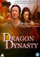 Dragon Dynasty - British DVD movie cover (xs thumbnail)