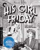 His Girl Friday - Blu-Ray movie cover (xs thumbnail)