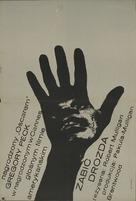 To Kill a Mockingbird - Polish Movie Poster (xs thumbnail)