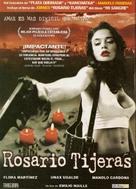 Rosario Tijeras - Argentinian Movie Poster (xs thumbnail)