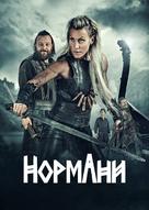 """Vikingane"" - Ukrainian Movie Poster (xs thumbnail)"