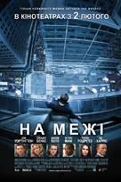 Man on a Ledge - Ukrainian Movie Poster (xs thumbnail)