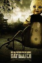 Dnevnoy dozor - Movie Poster (xs thumbnail)