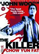 Dip huet seung hung - British DVD cover (xs thumbnail)